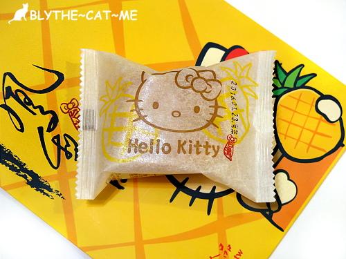 Hello Kitty伴手禮 (52).JPG