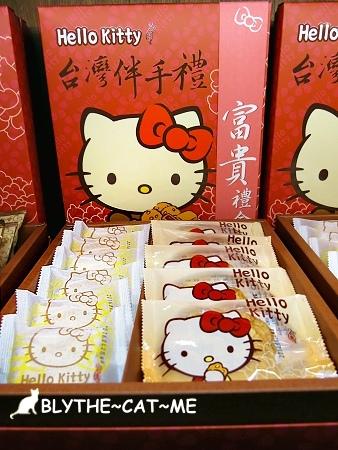 Hello Kitty伴手禮 (59).JPG