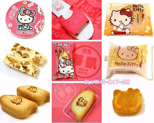 Hello Kitty伴手禮(鳳梨酥).JPG