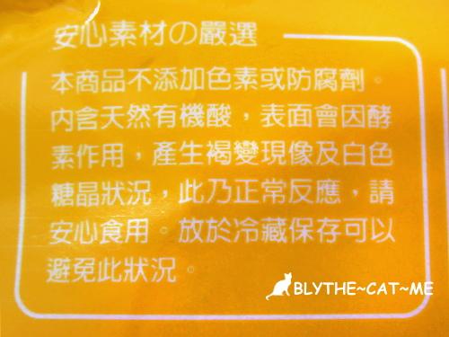 三陽東坡竹輪 芒果乾 (5).JPG