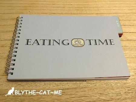 eating time (10).JPG