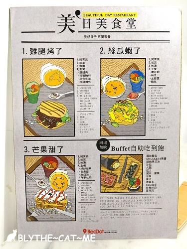 紅點早餐 (9).JPG