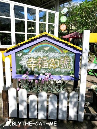 幸福20號農場 (4).JPG