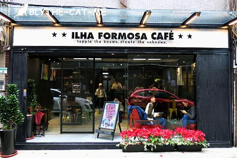 ILHA FORMOSA (1).JPG