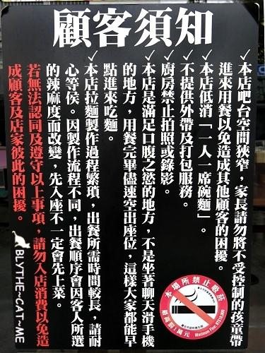 鬼金棒 (4).JPG