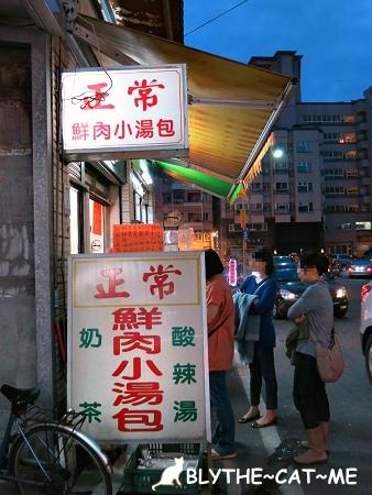 正常鮮肉小湯包 (1).JPG