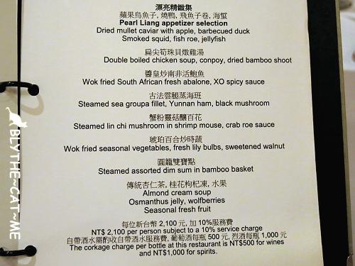 漂亮餐廳 (47).JPG