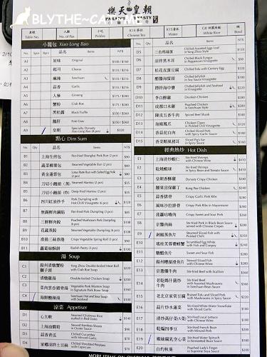樂天皇朝 (4).JPG