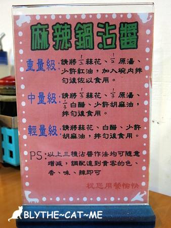 夫妻肺片 (7).JPG