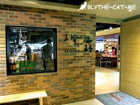 楓露廚房 (2).JPG