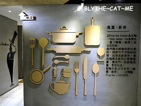 楓露廚房 (50).JPG