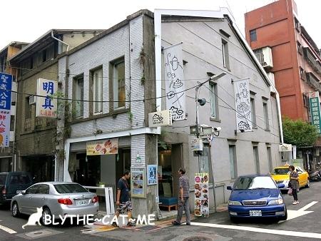 R9 CAFE (1).JPG
