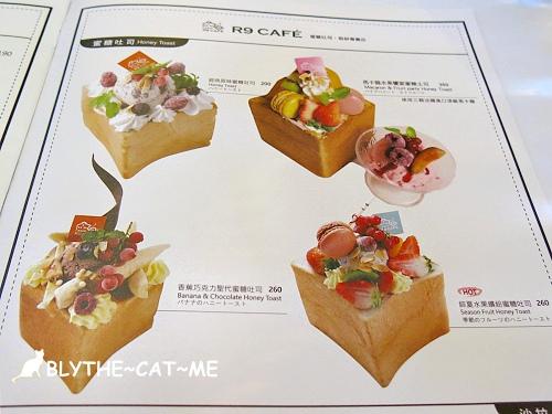 R9 CAFE (11).JPG