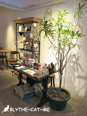 Fujin Tree (11).JPG
