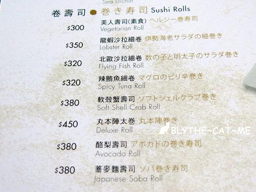 丸本陣 (25).JPG