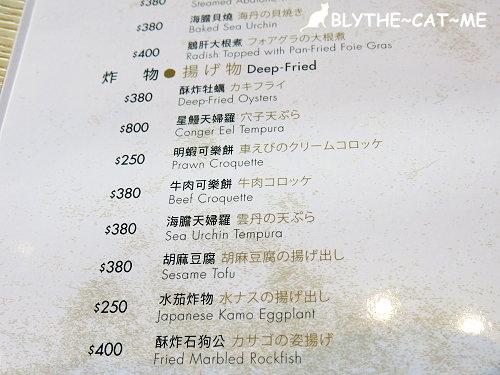 丸本陣 (26).JPG