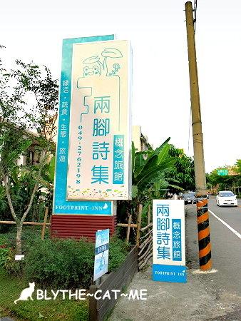 兩腳詩集 (4).JPG
