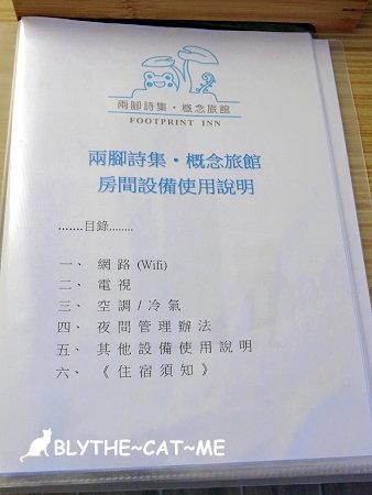 兩腳詩集 (27).JPG