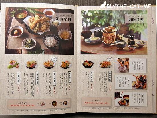 天吉屋微風店 (14).JPG