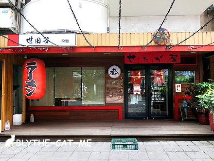 世田谷 (4).JPG