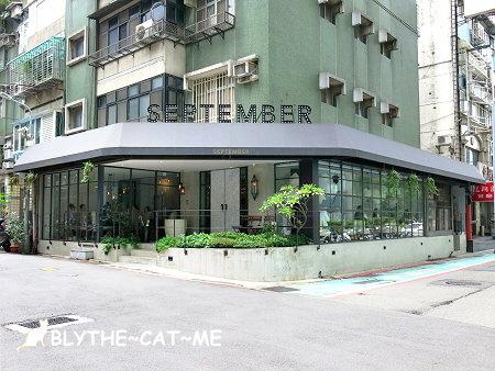 September cafe (2).JPG