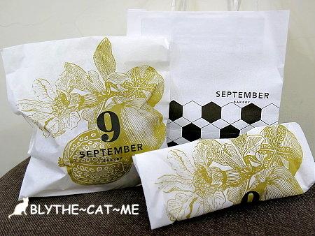 September cafe (46).JPG