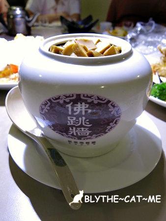 新東南海鮮料理 (31).JPG