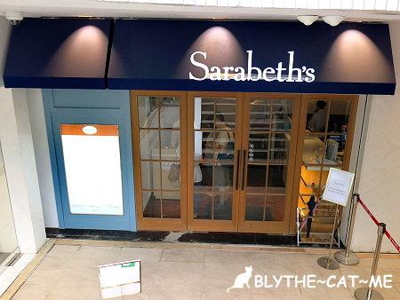 Sarabeths (3).JPG