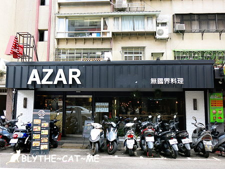 AZAR (2).JPG