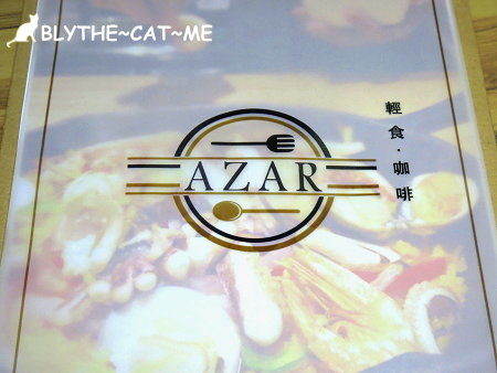 AZAR (28).JPG