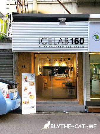 ICELAB160 (2).JPG