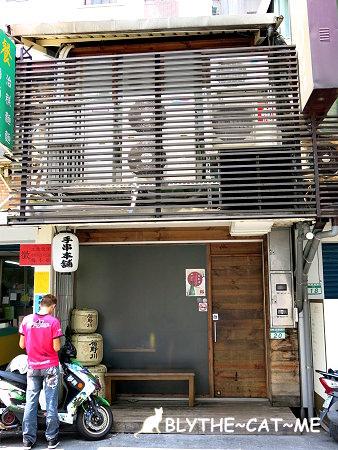 鮮食家 (2).JPG