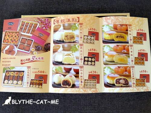 美心蛋黃酥  (6).JPG