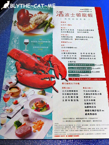 墨賞海陸套餐 (58).JPG