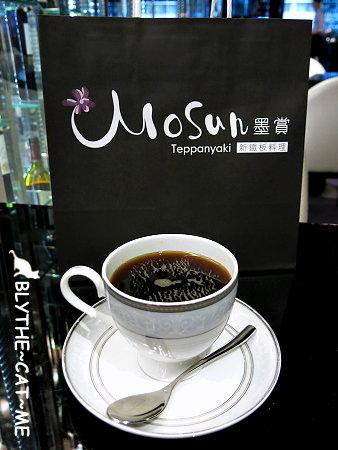墨賞海陸套餐 (66).JPG