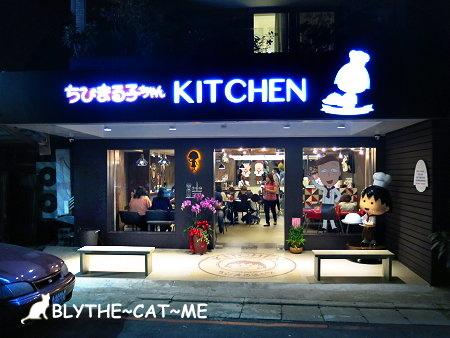 小丸子餐廳 (2).JPG