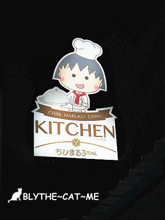 小丸子餐廳 (3).JPG