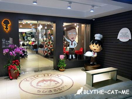 小丸子餐廳 (4).JPG