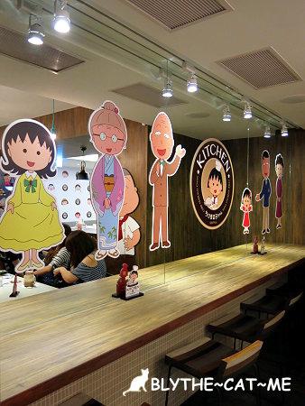 小丸子餐廳 (17).JPG