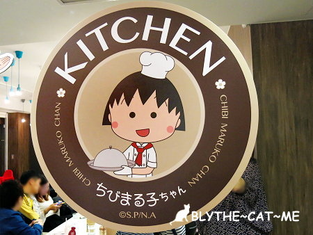 小丸子餐廳 (18).JPG