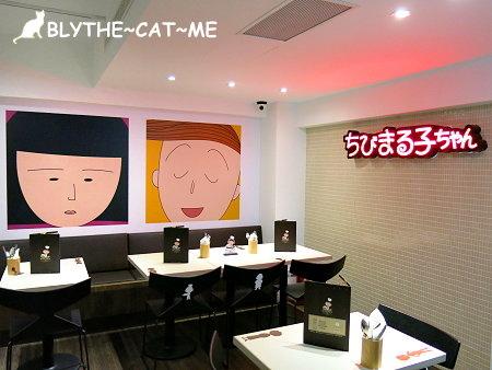 小丸子餐廳 (32).JPG