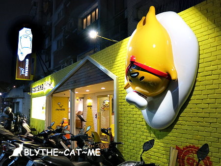 蛋黃哥主題餐廳 (2).JPG