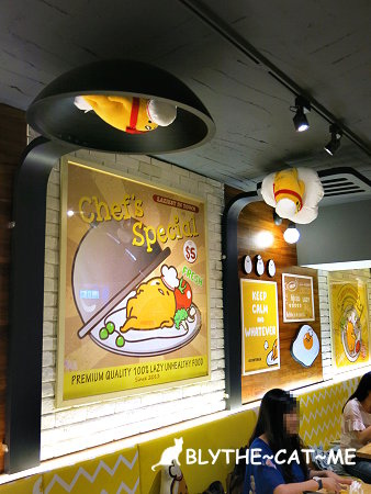 蛋黃哥主題餐廳 (17).JPG