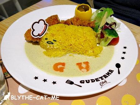 蛋黃哥主題餐廳 (41).JPG