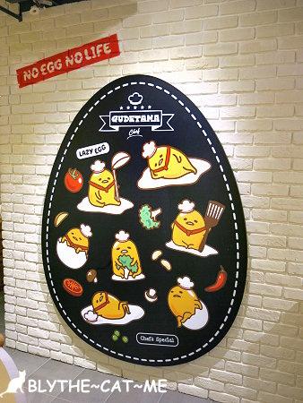 蛋黃哥主題餐廳 (61).JPG