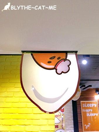 蛋黃哥主題餐廳 (77).JPG