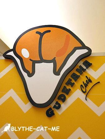 蛋黃哥主題餐廳 (83).JPG