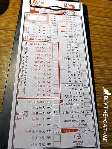 詹記麻辣火鍋  (8).JPG
