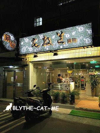 花敦道 (2).JPG