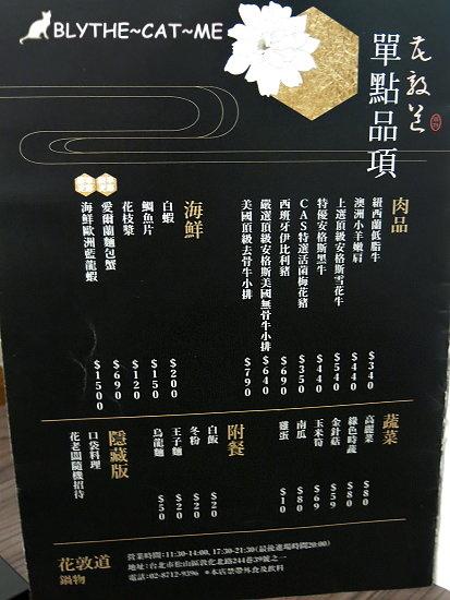 花敦道 (6).JPG